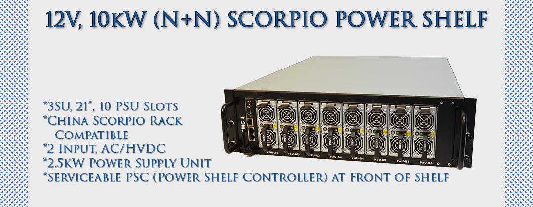 12V, 10kW (N+N) Scorpio Power Shelf